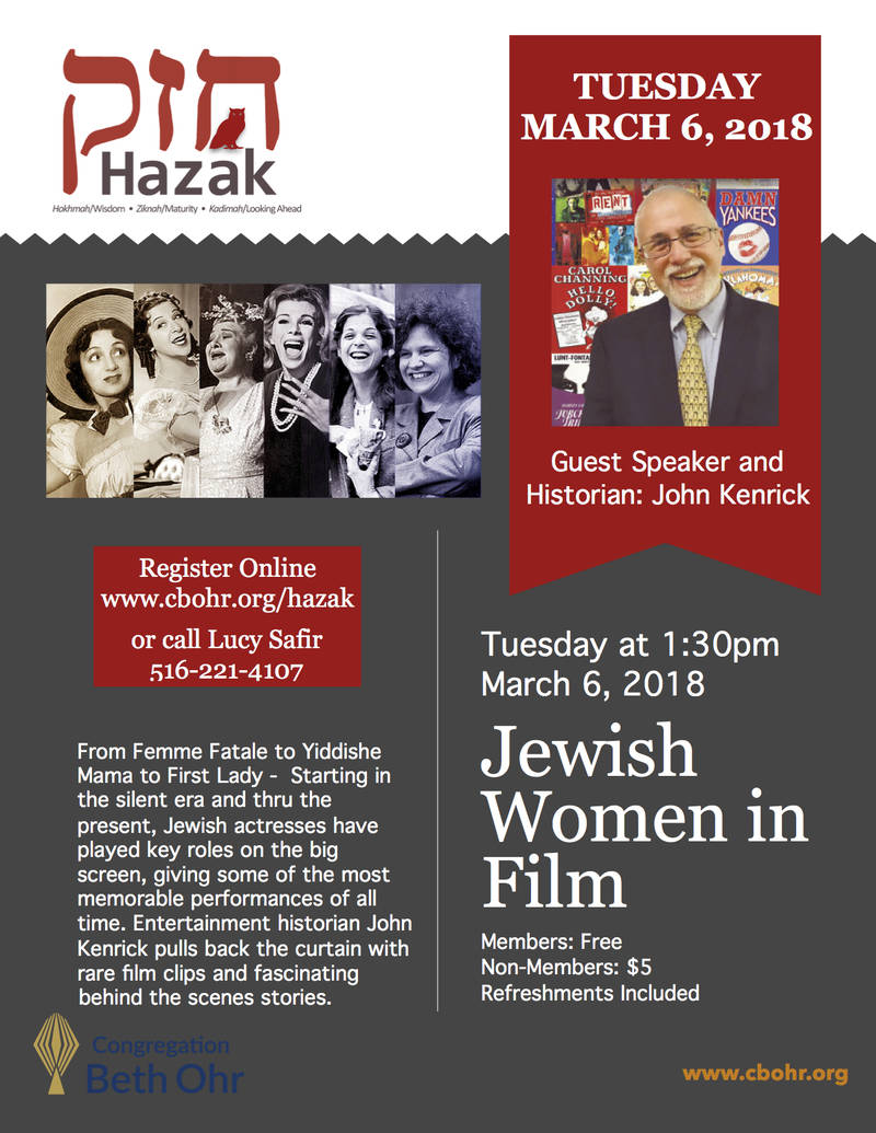 Jewish Women in Film